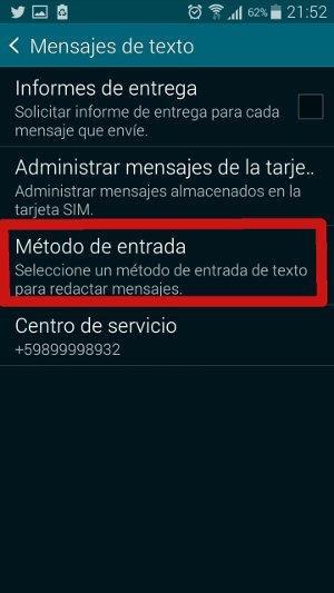 sms-config3