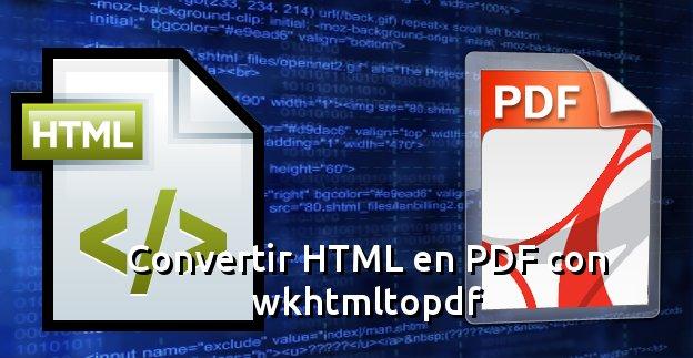 html-a-PDF
